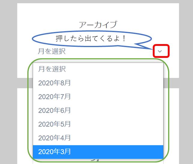画像に alt 属性が指定されていません。ファイル名: e685fc0bc0bca1377b13de1cd16ab204.png